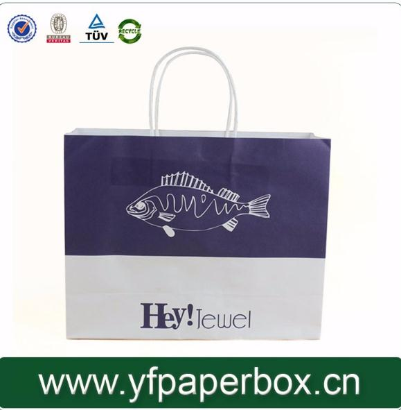 White kraft paper bag with logo printed for Clothing collection shopping <strong>packing</strong>
