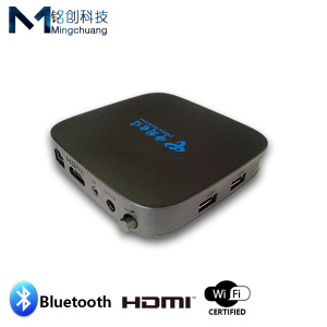Dvb c set top box software update dvb t2 Huawei EC6108V9E