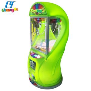 Box Machine Prize Wholesale, Machine Prize Suppliers - Alibaba