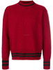 Men Crewneck Red Sweatshirt With Striped Knit Rib Fabric Cuff