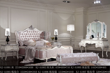 2016 Luxury Bedroom Fancy Furniture Real Leather King Size Bed