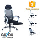 GUYOU Hot Selling Mesh swivel Racing Office Chair with footrest