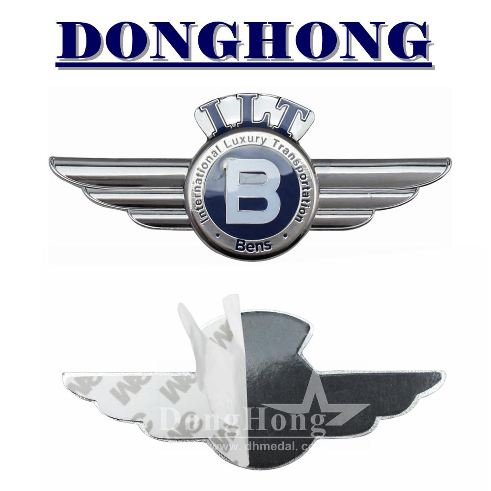 China Car Logo Sticker Emblem China Car Logo Sticker Emblem - Car sign with namescustom car logodie casting abs car logos with names brand emblem