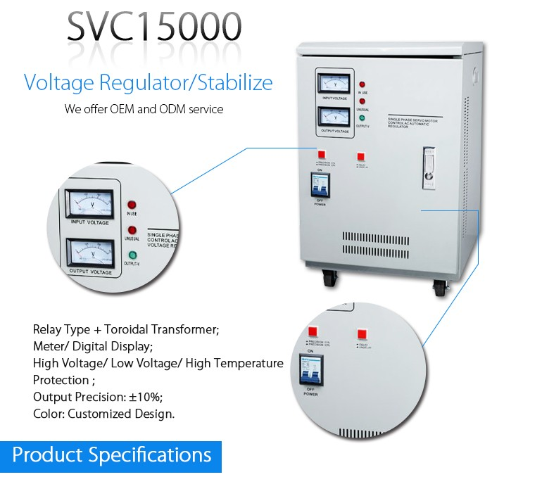 Best SVC 15KVA Single Phase High Accuracy Automatic Voltage Regulator
