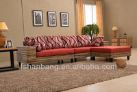 Fashionable Leisure seagrass sofa sets
