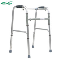 Medical Health Care Rehabilitation Therapy Supplies Aluminum Walking Aid Walker