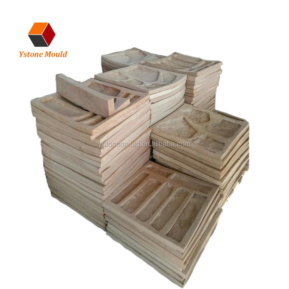 Cast Concrete Stone Veneer Molds for stone tile bricks and pavers
