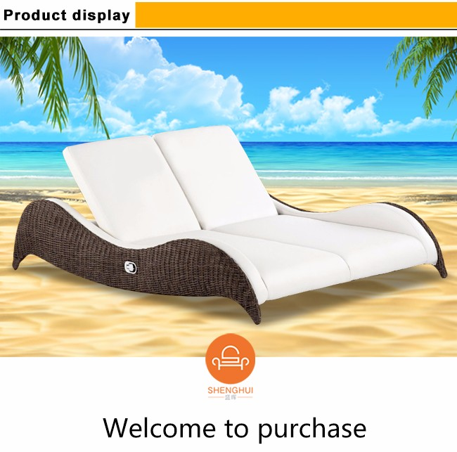 4755835ae4f New Design Adjustable Confortable Outdoor Waterproof Bali Double Daybed