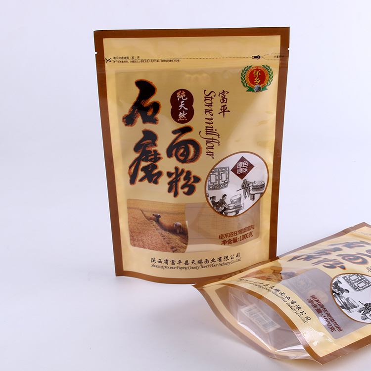 Custom Printed Stand Up Pouch For Wheat Flour Package