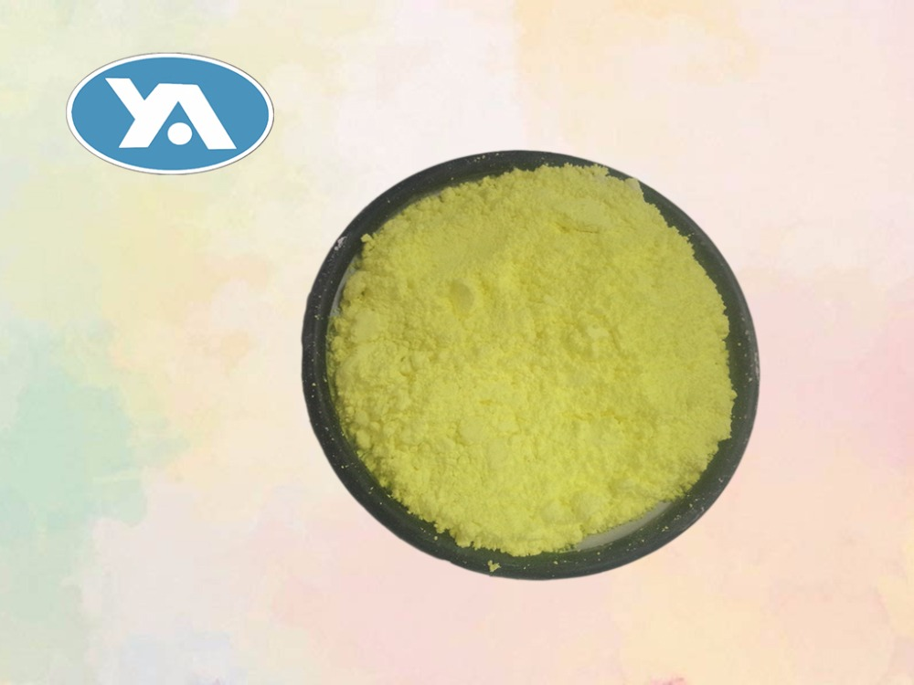 China Supplier Rubber Compounds Best Chemical Supplements C6H12N2S3 CAS NO.97-74-5 Accelerator TMTM