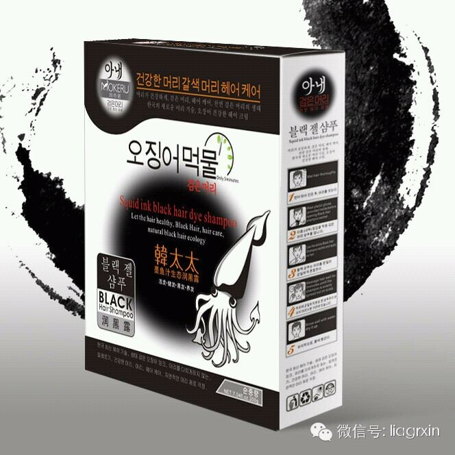 100ml+100ml bio squid ink herbal black hair shampoo for white hair