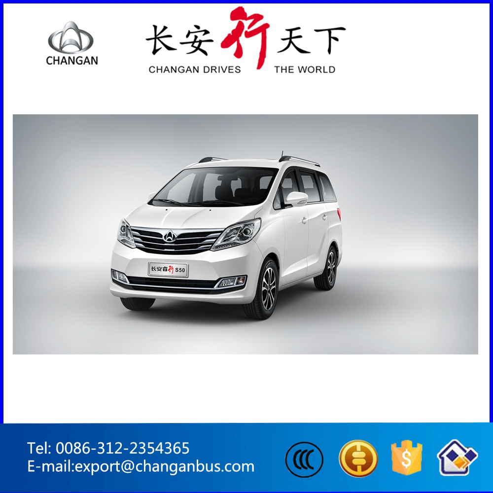 Changan gasoline S50 passenger mini van(MPV) with 1.5T Mitsubishi engine
