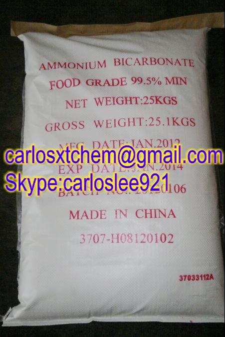 Factory price high quality ammonium bicarbonate food grade - Bicarbonate d ammonium cuisine ...