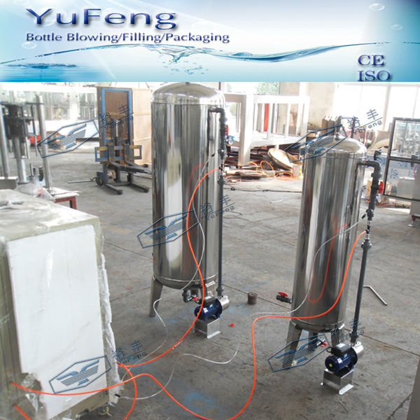 Pure water sterilizer/water sterilizing system/ozone sterilizer