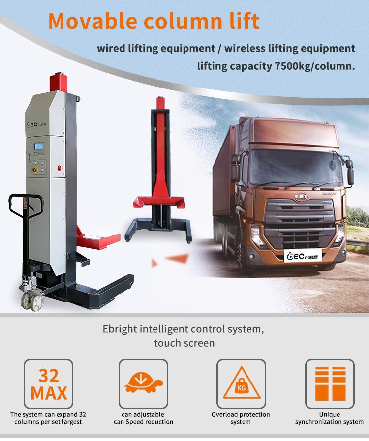 wireless mobile column truck bus four post hydraulic car lift