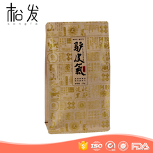 Factory price resealable flat bottom pouch rice paper packaging