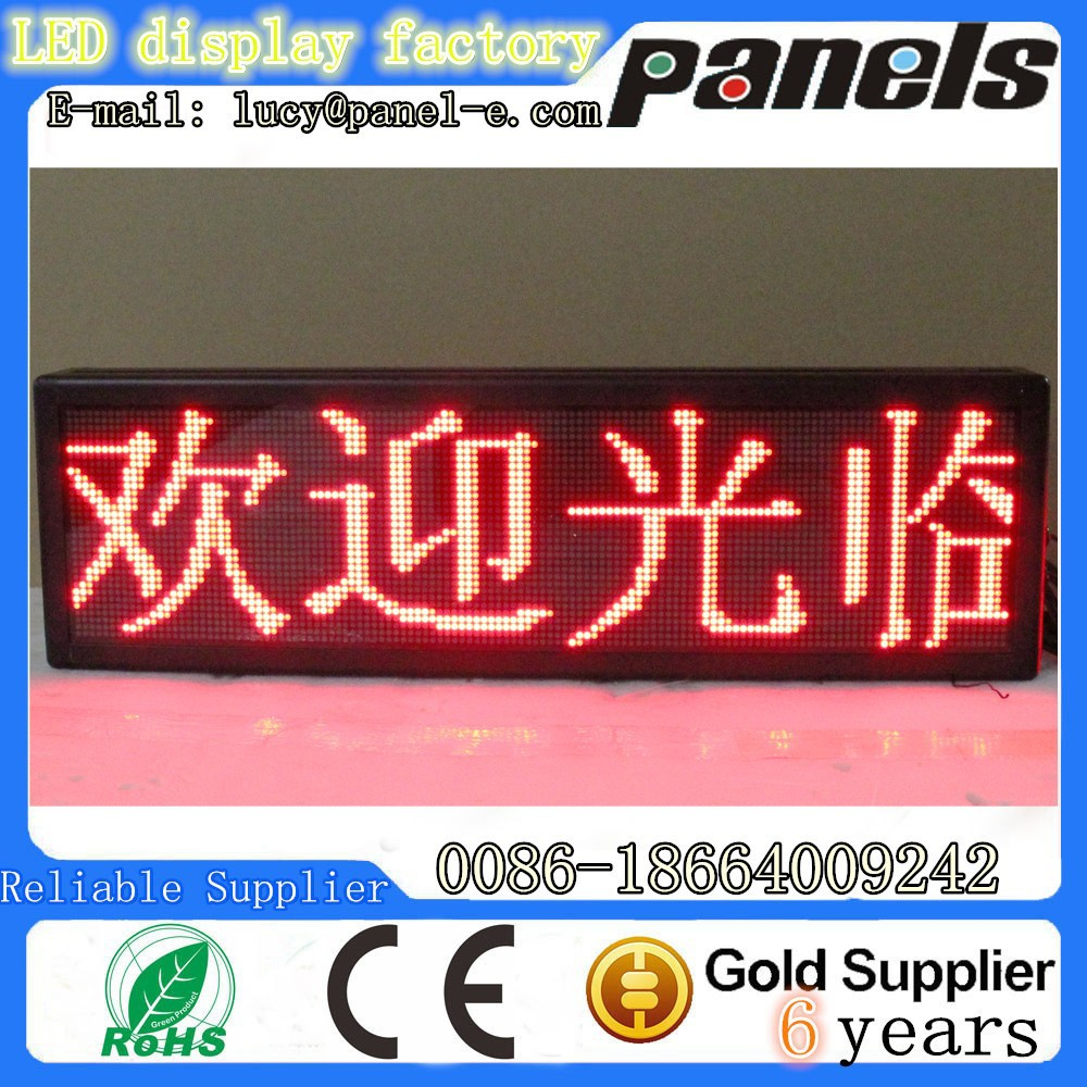 portable led programmable scrolling moving message sign board