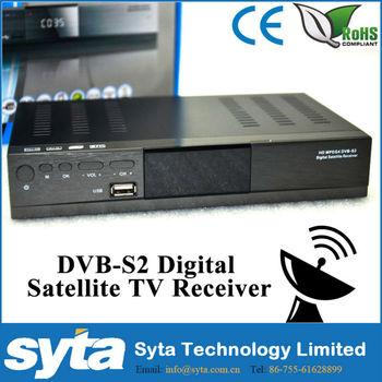 digitaler hdmi sat receiver dvb s2 for home s1024 scpc. Black Bedroom Furniture Sets. Home Design Ideas