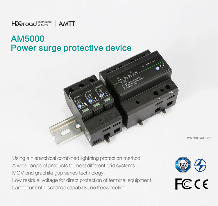 AM5000 poe rs485 smart surge protector