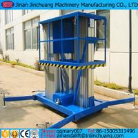 CE 6-18m hydraulic compact folding aluminum ladder