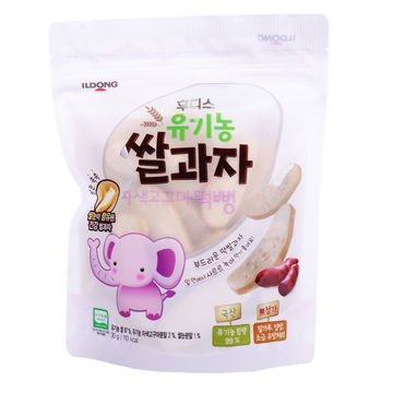 Design custom printed dried food packaging bags stand up with zip lock for snack plastic bag