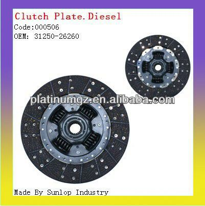 toyota hiace car parts #000506 Hiace Clutch plate diesel clutch disc for hiace 31250-26260