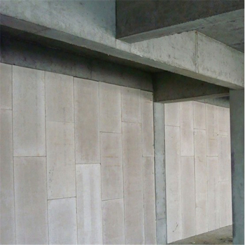 Sound insulated lightweight eps foam concrete acoustic for Insulated concrete foam
