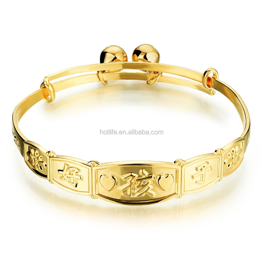 Chinese Traditional Jewelry Justin Bieber Bracelets Gold Bangle For Baby