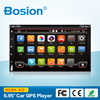 6.95inch HD Full Touch Screen Bosion Wholesale Dual Core Android 4.4.4 2 Din GPS Car DVD Player for New Mazda 5 Car DVD Navigati
