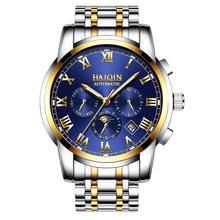 Часы HAIQIN мужские, автоматические, механические, Роскошные, деловые, водонепроницаемые, полностью стальные, наручные часы с календарем(Китай)