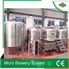Customized stainless steel 1000l beer brewing system