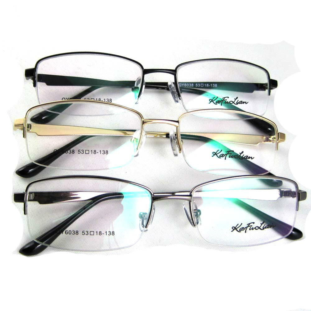 a91a3bf605 Rimless Glasses Best
