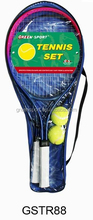 GSTR88 TENNIS RACKET SET FOR TRAINING