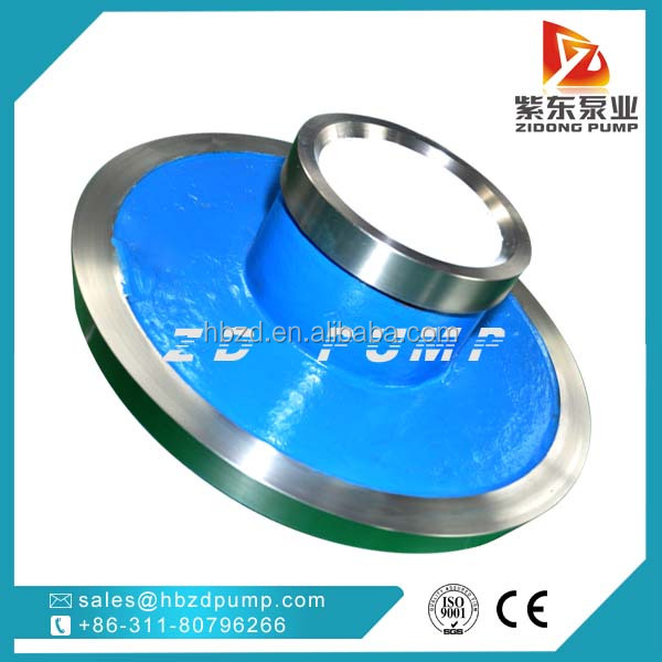 centrifugal slurry pump throat bush,front plate liner ,cover plate liner