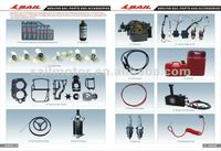 Genuine Accessories and parts for SAIL outboard motor