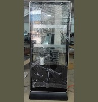 55 inch advertising machine shell vertical aluminum frame tempered glass panel touch machine black color