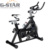 GS-9.2-17 New Design Indoor Body Exercise Magnetic Spinning Bike