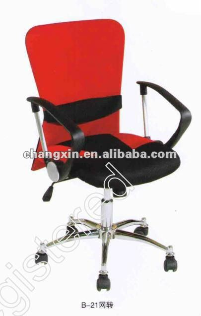 PU leather strong office chair