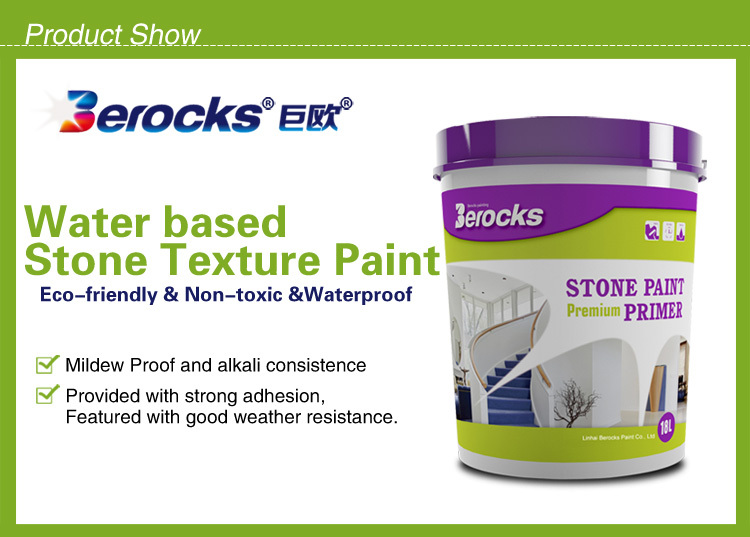 Non Toxic Wall Coating Exterior Texture Paint Buy Exterior Texture