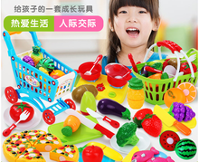 Kitchen pretend cutting food simulated mini plastic fruit toy and vegetables