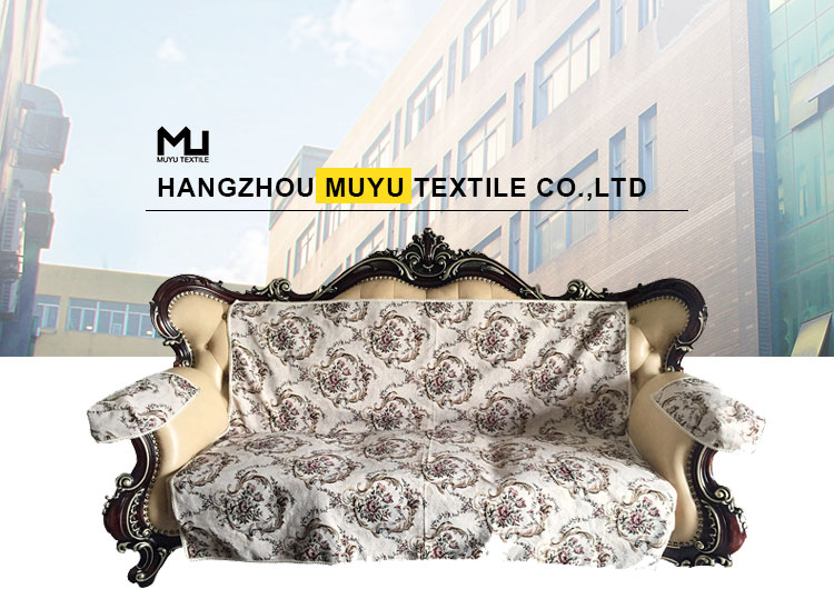 Protective Leather Fancy Sofa