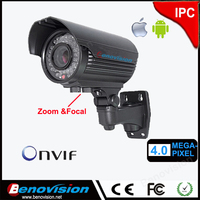4.0MP CCTV Camera 2.8-12mm Zoom lens Remote Control High Quality Security Camera IP 4 Megapixel Smart IP Camera POE