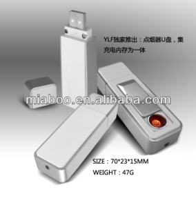 Hot selling bulk cheap cigarette lighter usb flash drive, customized gift usb lighter, stylish usb cigarette lighter