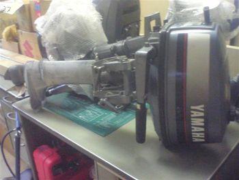 Used Yamaha Outboard Motor 6e3 L Buy Motor Outboard