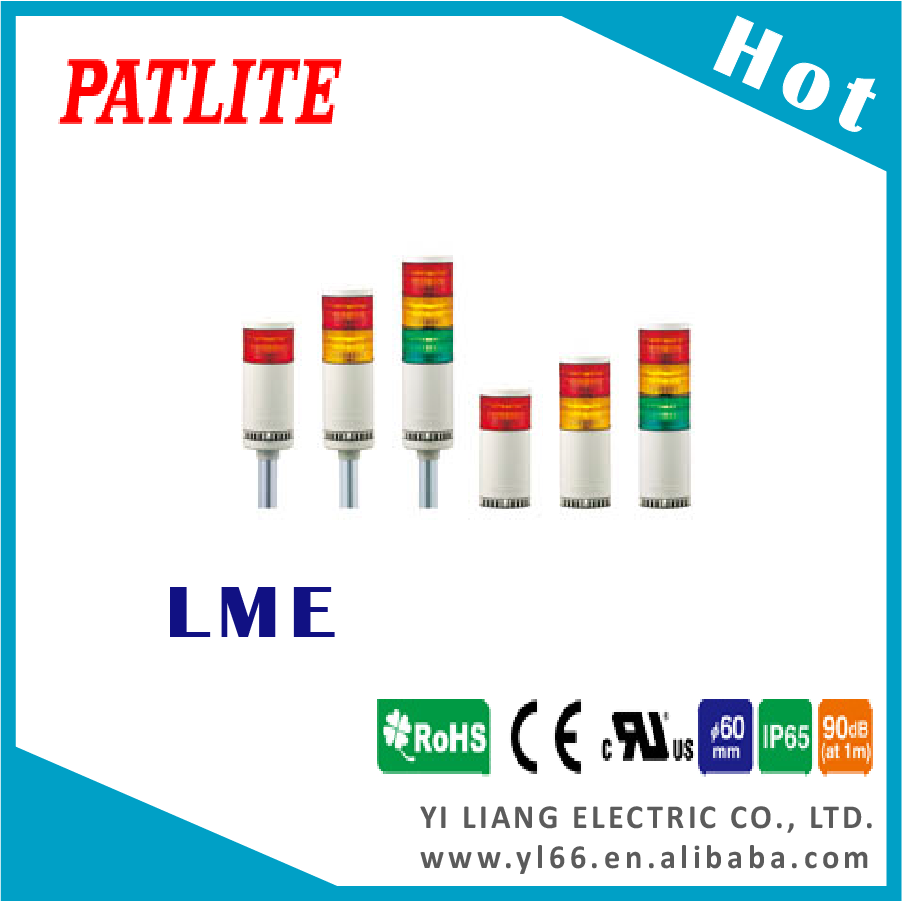 Patlite Lme 02l Wiring Diagram | Wiring Liry on