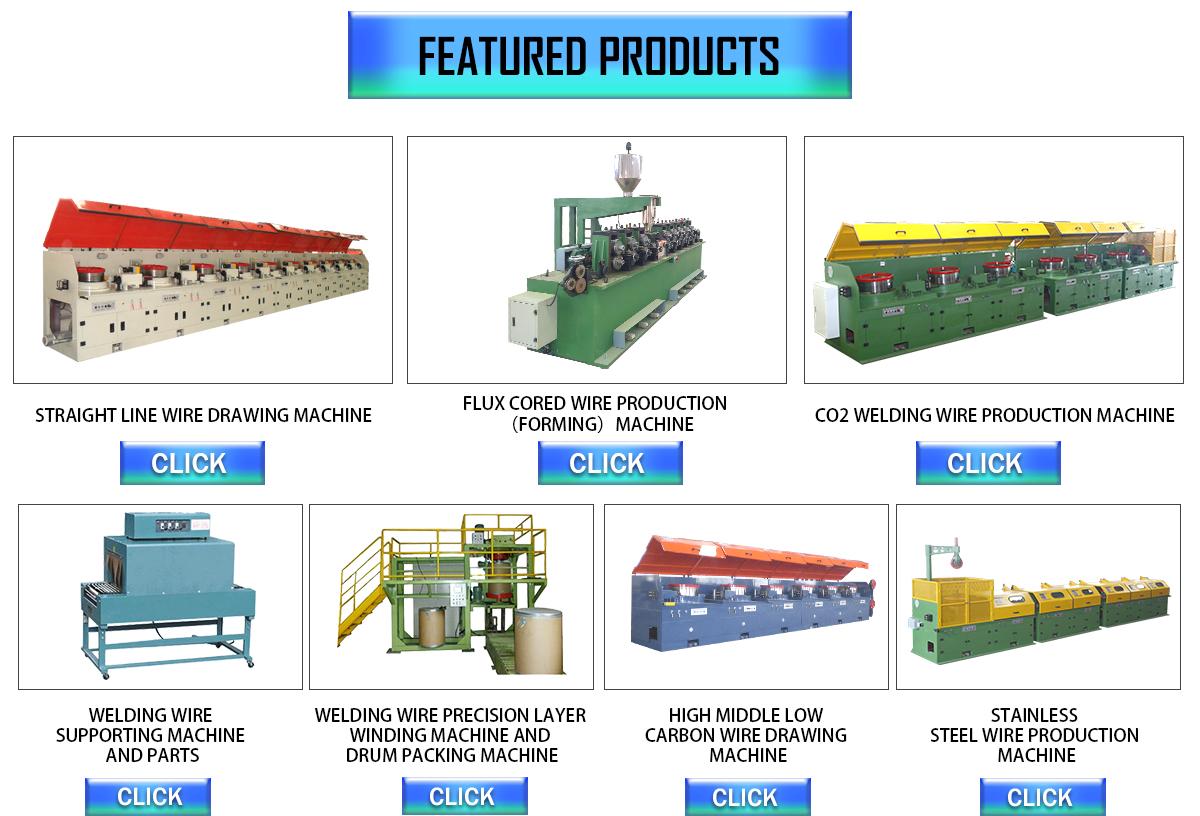 Zhangjiagang City Wanyi Machine Factory - Wire Drawing Machine (CO2 ...