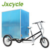 tricycle motor cycle