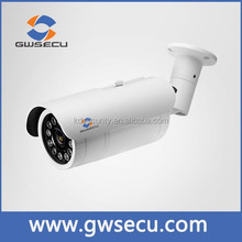 Waterproof IR Small CCTV bullet night vision network home security camera