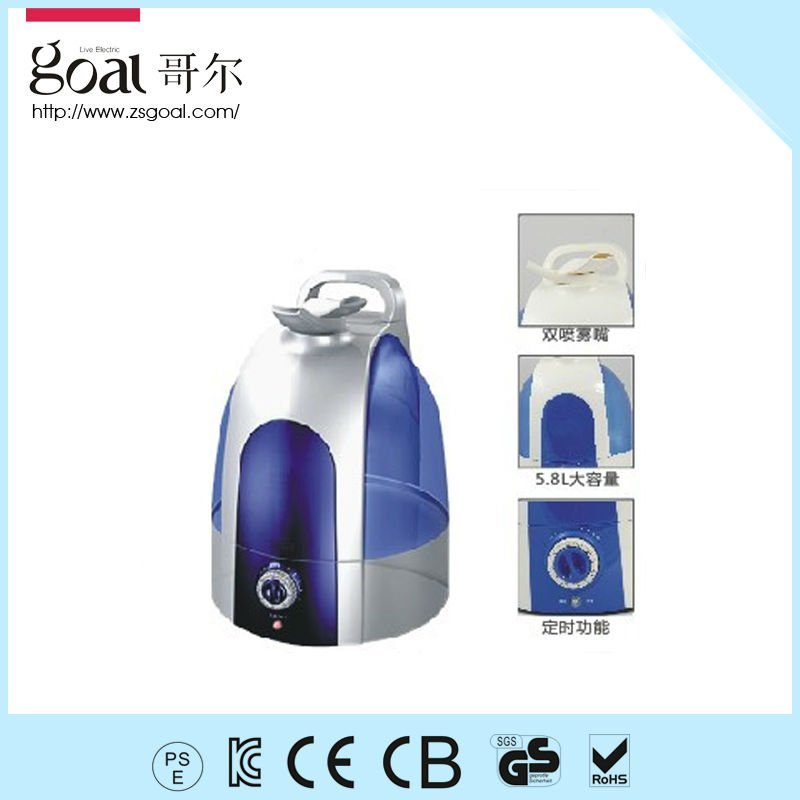 Largest water tank humidifier mist maker
