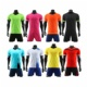 Top quality wholesale cheap custom kids adult blank soccer jersey